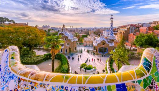 映画「それでも恋するバルセロナ」のロケ地とは?スペインに絶対行きたくなる撮影地を紹介!