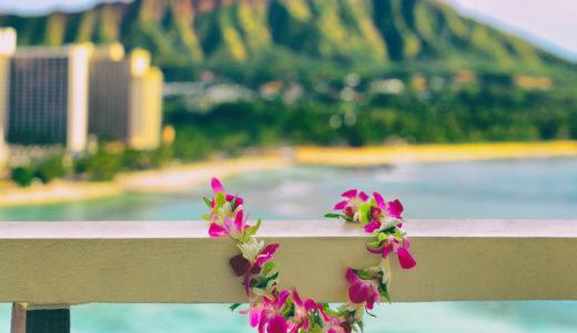 映画「50回目のファーストキス」のロケ地はどこ?ハワイが舞台!おすすめスポットを紹介