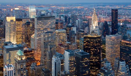 舞台はニューヨーク!映画「プラダを着た悪魔」のロケ地・撮影地はどこ?