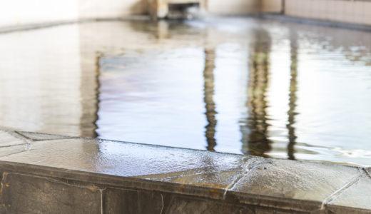 映画「湯を沸かすほどの熱い愛」のロケ地を紹介!銭湯はどこで撮影された?