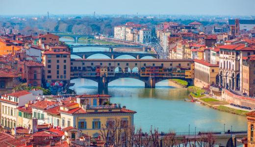 イタリアとトルコが舞台!映画「インフェルノ」のロケ地を7ヶ所紹介