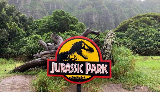 映画「ジュラシックパーク」のロケ地に迫る!恐竜と一緒に撮影もできる場所とは