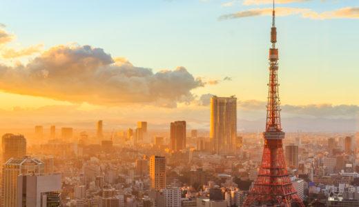 東京が舞台!映画「天気の子」のモデルになったロケ地を厳選して8ヶ所紹介