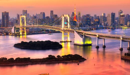 映画「シン・ゴジラ」のロケ地3選を紹介!ゴジラが破壊した東京の撮影地とは?