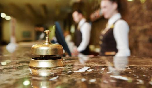 映画「マスカレードホテル」のロケ地厳選3ヶ所を紹介!ホテル以外の見どころも