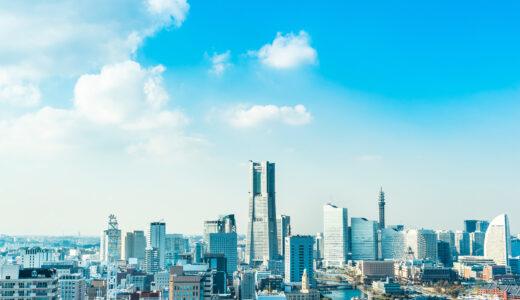 ドラマ「レッドアイズ」のロケ地は関東近郊!厳選の6ヶ所を紹介
