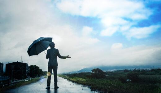高校生と中年男性の恋愛映画「恋は雨上がりのように」ロケ地とは?6ヶ所厳選して紹介!