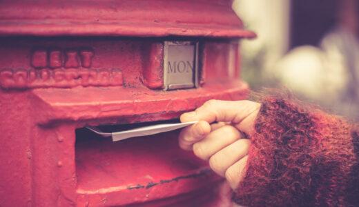 手紙がテーマの恋愛映画「ラストレター」美しい景色のロケ地とは?