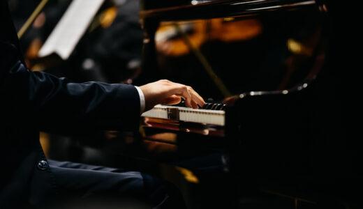 ピアノが題材の映画「蜜蜂と遠雷」のロケ地紹介!美しい音色が奏でられた舞台は?